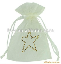 Light blue silk pouch for gift