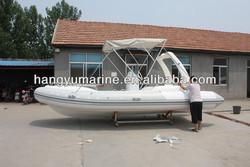 RIB 580 cm Aluminum Floor Inflatable Boat