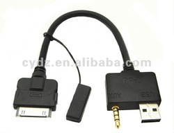 KIA CAR AUDIO/VIDEO CABLE CONNECTING IPOD/IPHONE WITH CLARION CAR and Beijing Hyundai Motor ACOUSTICS,CCA- 691