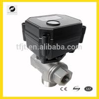 TF-CWX-15Q motorized valve for Leak detection&water shut off system
