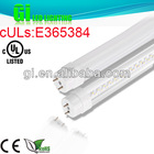 UL CUL 360 degree T8 LED light Tube LM79 LM80