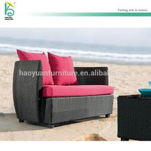 outdoor wicker set New design Top manufacturer sofa furniture