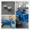 new condition Horizontal automatic scrap metal baler machine