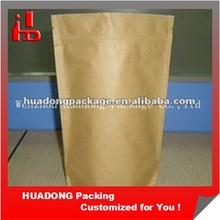 Accept Custom Order brown paper bag&brown kraft paper bag&white kraft paper bag