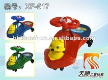 Swing car with music