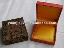 2012 plastic shell wathc box, jewelry box