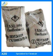 99% pure sodium nitrate 7631-99-4 wholesale company