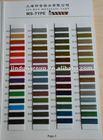 MS, ST metallic yarn color card