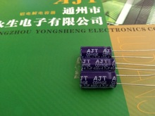long life capacitor (over 12000H)