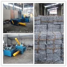 waste metal press baler machine