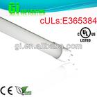 UL CUL g13 led tube light LM79 LM80