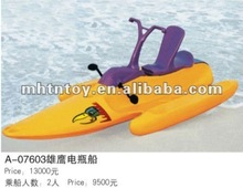 AMAZING !!! FUN BUMPER BOAT, CHILDREN BUMPER BOAT(A-7604)