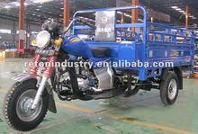 200CC three wheel cargo motorcycle