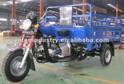 200CC three wheel cargo motorcycle
