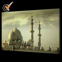 Modern stretched digital islamic printing (Buy Directly)