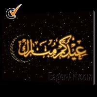 High quality islamic calligraphy art (Buy Directly)