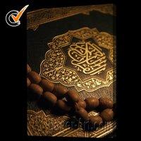 Latest decorative islamic art product (Buy Directly)