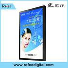 15 inch digital advertiser