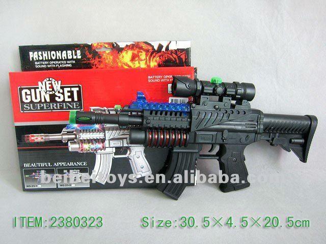 Electronic Toy Guns Electronic Machine Gun For