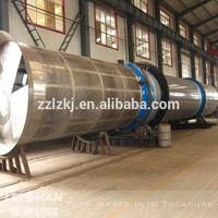 Drum hydrapulper of Kraft liner paper machine
