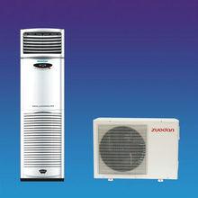 48000BTU 5 ton floor standing air conditioner
