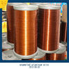 2.5mm enamel aluminum electric wire sale for house applications