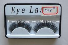 best quality&low price mink false eyelashes