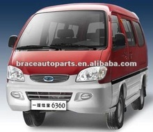 FAW Jiabao 6360 Spare Parts