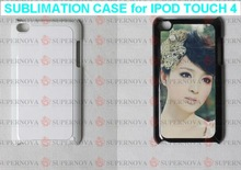 Blank Sublimation Case Cover Printable with white Aluminium insert/Plate for ipod touch 4