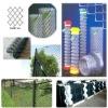 chain link fence/metal mesh netting