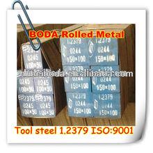 DIN 1.2379 high carbon steel
