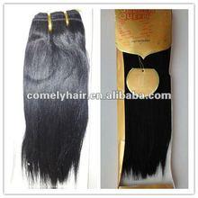 Top Quality 100% Human Hair Silky Yaki Perm Weave