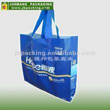 Waterproof poly bags Bz8922(14)