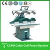 Garment Pressing Machine (for laundry,hospital,hotel etc.)