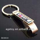2012 London Olympic Souvenirs Key Chain