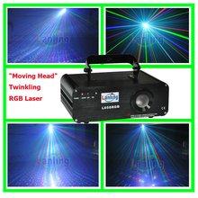 Firefly Light Laser Decoration Moving Head DJ Light