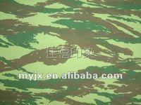 Cotton/polyester Khaki Drill camouflage fabric