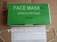 3 ply face mask non woven