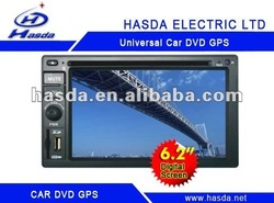 Universal in car twin dvd player