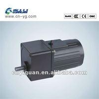 New Guanlian YN70 Single-phase oriental gear electric 120 volt motor
