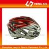 HX11K multi-color helmet