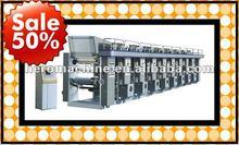 CE STANDARD Solvent Based Gravure Printing Ink