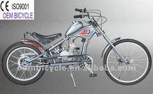 24 pulgadas motor de 50 cc de gas del motor moto chopper