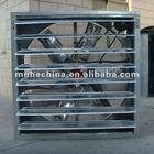 axial ventilator cooling fan