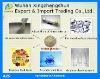 Concrete special NaC6H11O7 Sodium gluconate 527-07-1