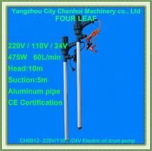 2012 the most practical oil drum pump 230v/electric oil drum pump CH8012