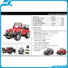 !8888B Hot Sale 1:6 Scale RC Car rc car wheels and tires powerful rc car