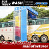 Automatic car wash Roll-over Bus Wash Large Vehicle Transit Truck Wash GH-500