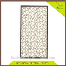 Golden Mordern Laser Cut Indoor Decorative Metal Screens