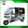 2014 hot sale passenger taxi electric rickshaw for india market